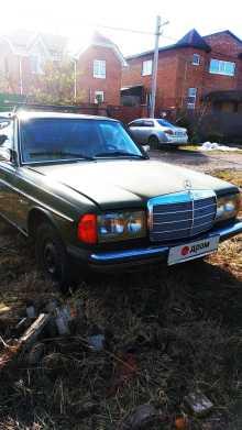 Краснодар W123 1982