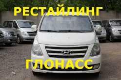Москва Grand Starex 2017