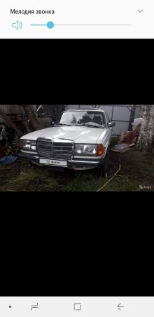 Пермь W123 1985