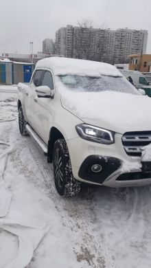 Симферополь X-Class 2018