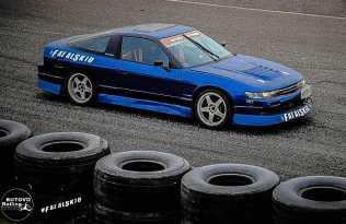 200SX 1989