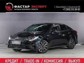 Новосибирск Kia Optima 2018