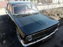 Омск 24 Волга 1974