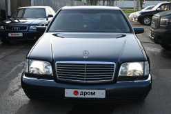 Москва S-Class 1998