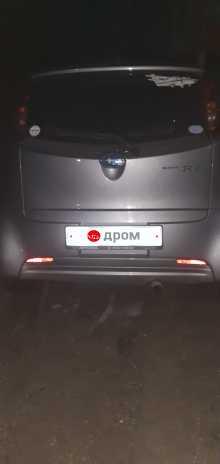 Севастополь R2 2004