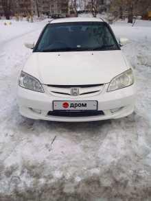 Кемерово Civic 2005