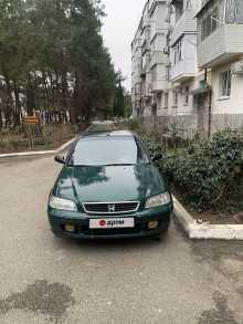 Геленджик Civic 1997