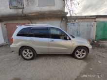 Новороссийск RAV4 2003