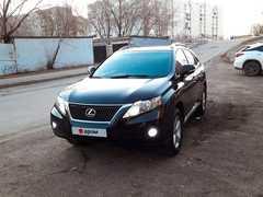 Красноярск RX270 2011
