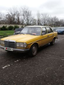 Краснодар W123 1983