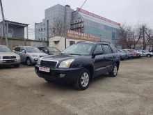 Астрахань S1 2011