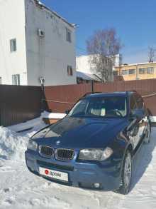 Екатеринбург X3 2006