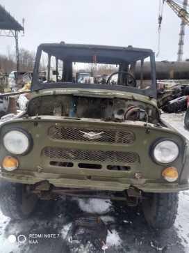 Курск УАЗ 469 1981