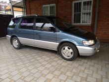 Краснодар Chariot 1997