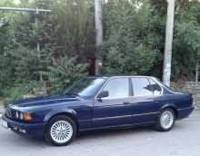 Ялта 7-Series 1991