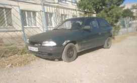 Энгельс Astra 1994