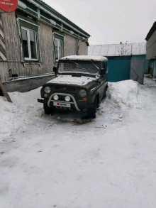 Ульяновск 3151 1990