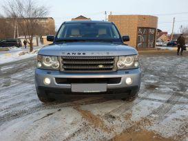 Камень-Рыболов Range Rover Sport