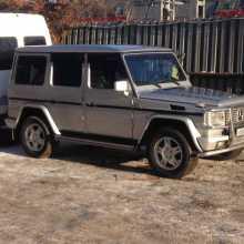 Челябинск G-Class 2000