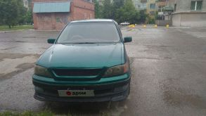 Новосибирск Vista Ardeo 1998