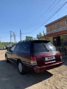 Иркутск Legacy 1992