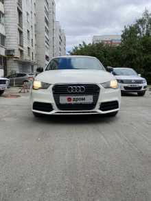 Екатеринбург A1 2012