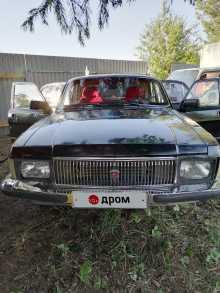 Новосибирск 3102 Волга 1994