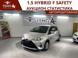 Владивосток Toyota Vitz 2017