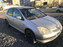 Ростов-на-Дону Civic 2001