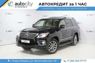 Новосибирск LX570 2014