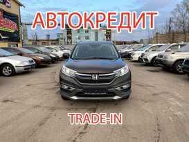 Новокузнецк Honda CR-V 2016