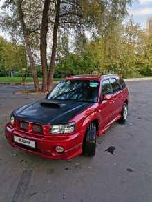 Москва Forester 2002