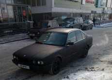 Нижний Новгород 5-Series 1994