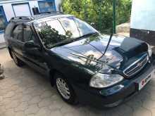 Новороссийск Clarus 2000