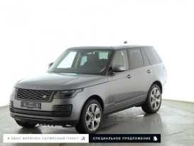 Range Rover 2021