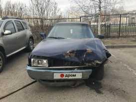 Ярославль 80 1991