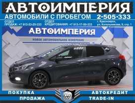 Красноярск Ceed 2015