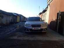 Ангарск Avenir Salut 2000