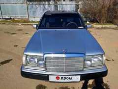Краснодар E-Class 1985