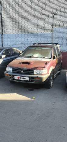 Химки RVR 1994