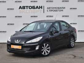 Екатеринбург 408 2013