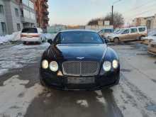 Новосибирск Continental GT
