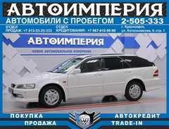 Красноярск Accord 1997