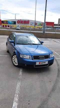 Ростов-на-Дону Audi A4 2002