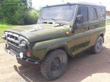 Бирск 3151 1998