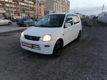 Краснодар Minica 2003