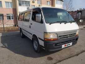 Хабаровск Toyota Hiace 2001