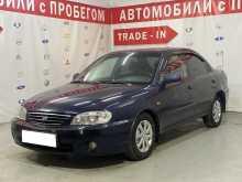 Москва Spectra 2011