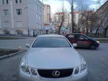Екатеринбург GS300 2006