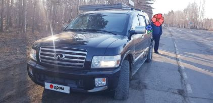 Иркутск QX56 2005
